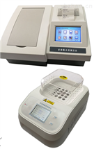 BQZM-501实验室COD氨氮总磷总氮悬浮物分析仪