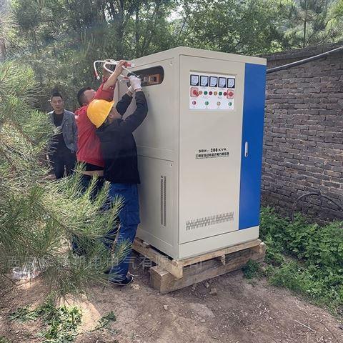 厂用三相稳压器生产厂家 供应齐齐哈尔