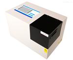 智能化学发光分析仪 SCA17.1