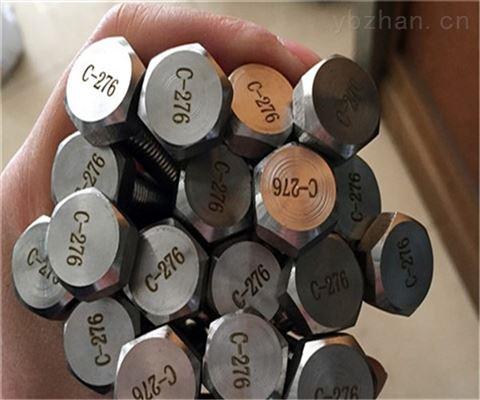 GH3128螺栓现货