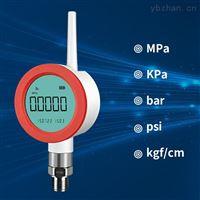 NB-iot壓力變送器 液壓傳感器 消防栓壓力表