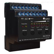 4路16A开关执行模块带0/ 1-10V调光