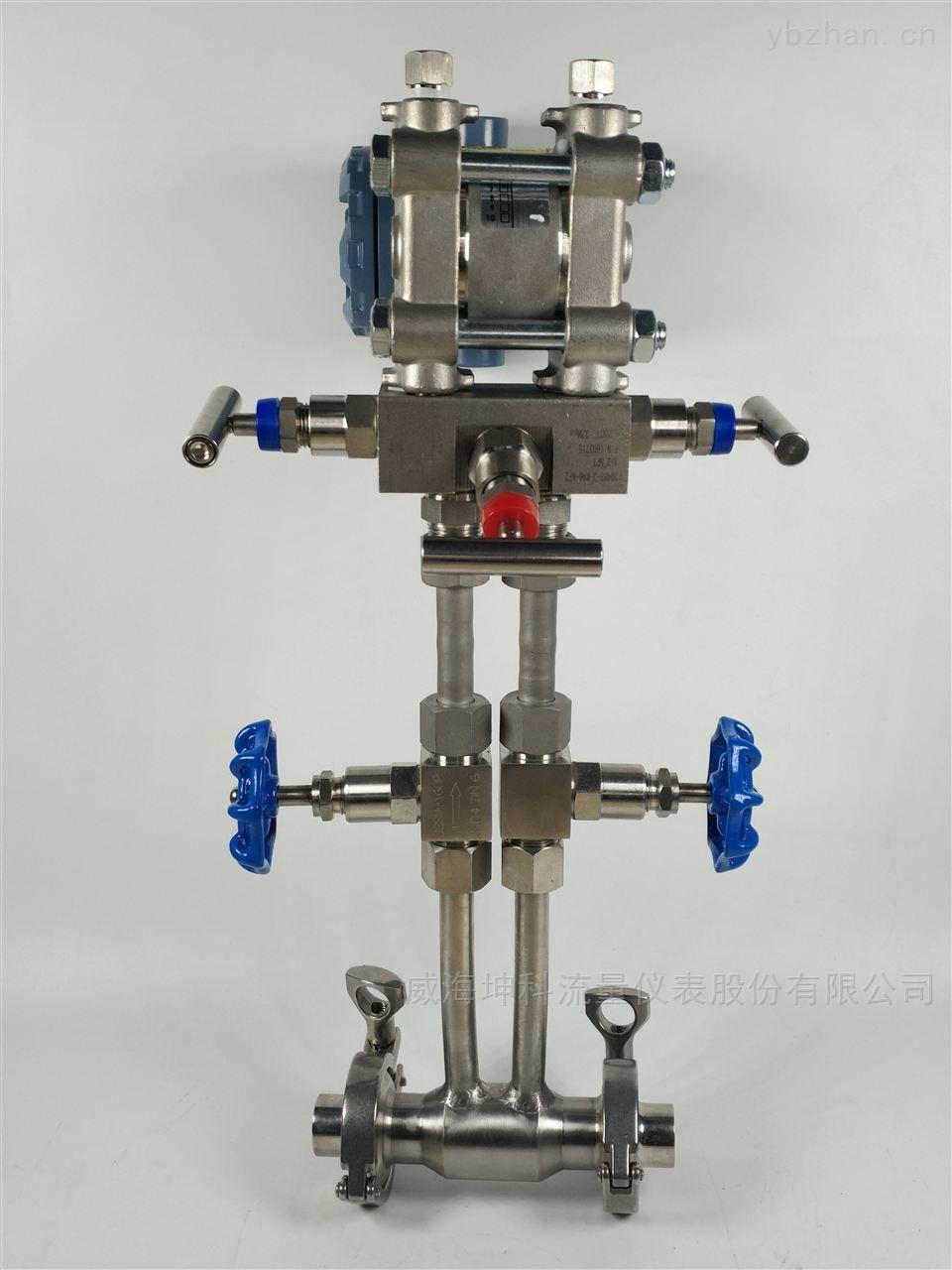KLGB-山西高精度智能孔板流量計廠家