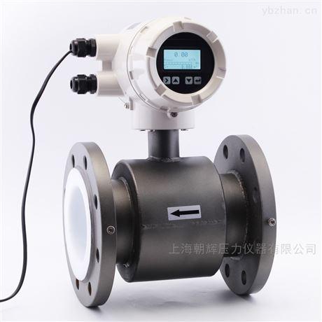 供水专用电磁流量计