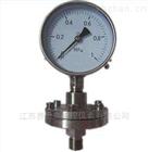YA*-氨用壓力表-YA-100、150價格