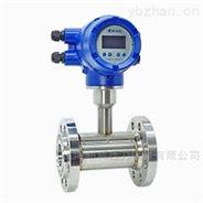 测量液体多参数传感器
