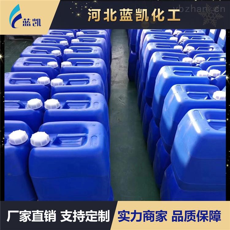 2020年蓝凯水垢清洗剂厂家价格