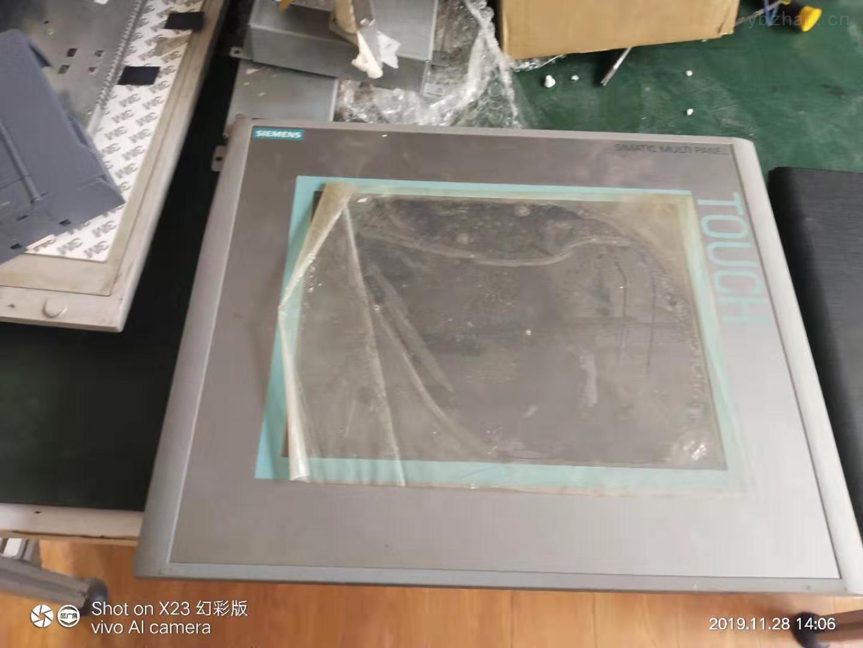 西门子MP277外壳6AV6643-0CD01-1AX1前盖