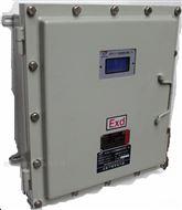 型紅外線氣體分析儀