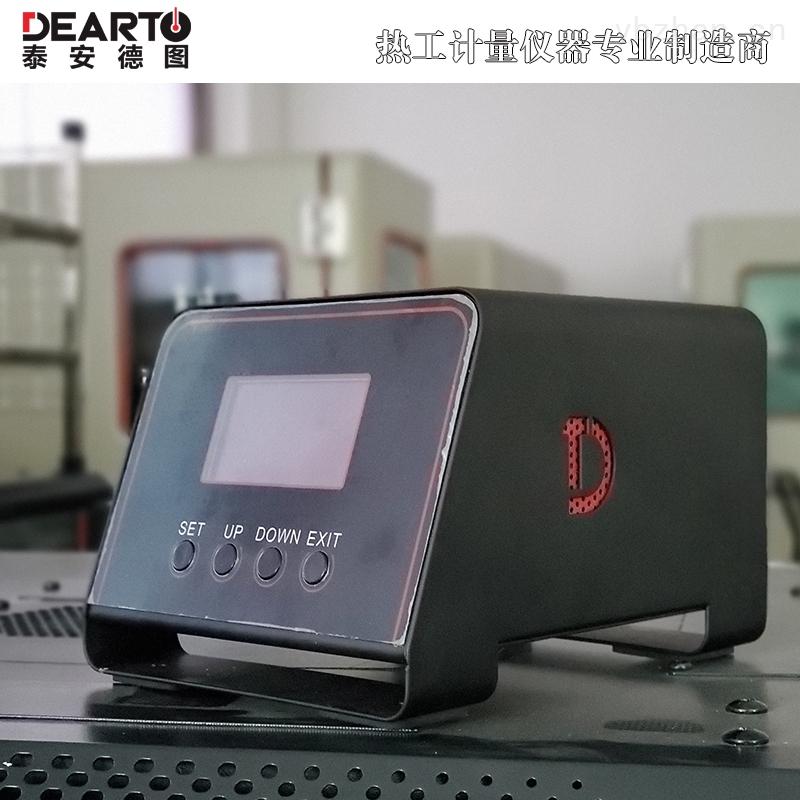 高精度表面温度计校准炉