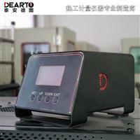 高精度表面溫度計校準爐