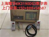 浙江杭州地磅遥控器数字仪表内置式怎么安装