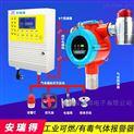 快餐店廚房液化氣濃度報警器