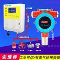 學校食堂液化氣濃度報警器
