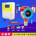 鍋爐房液化氣濃度報警器
