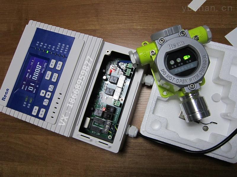 盐酸罐区检测报警装置盐酸泄漏现场声光报警器