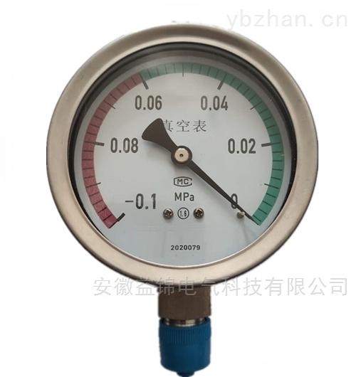 YZ-100B -0.1-0MPa-不锈钢真空压力表