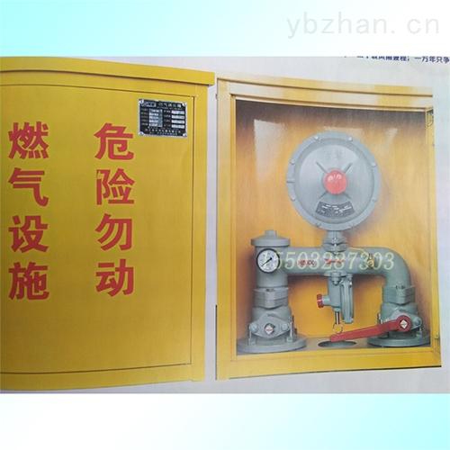 RTZ-Q-供应鑫星RTZ-Q切断式燃气调压器产品特点