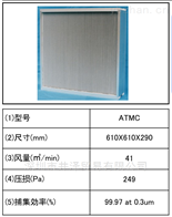 ATMC代理NIPPONMUKI日本无机可杀菌空气过滤器