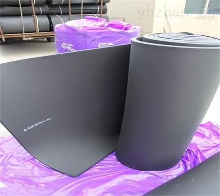 正规的橡塑保温板生产厂家