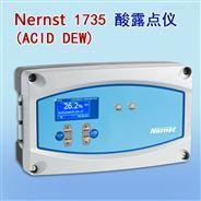 Nernst1735酸露点仪