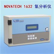 NOVATECH 1632系列氧化锆分析仪