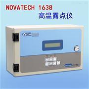 NOVATECH1638高温露点仪