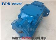 油泵4525VQ-42A21-1AA10R威格士VICKERS質檢