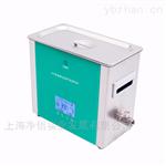 小美智能静音超声波清洗器 XM-3200UVF