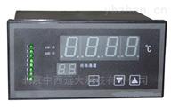 8路温度巡检仪 型号:YZ65/Y2TH-XMTJ812