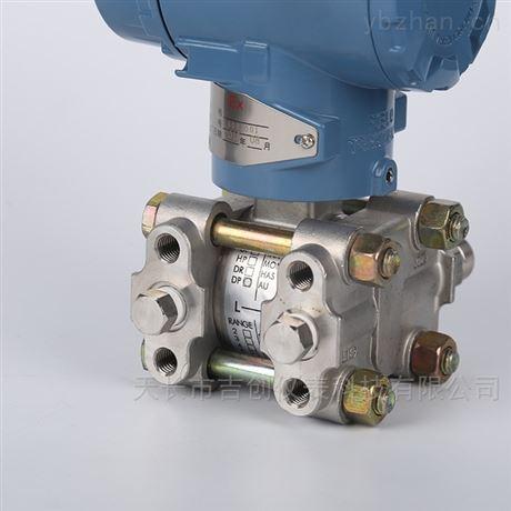3051压力变送器厂家价格3051压力传感器