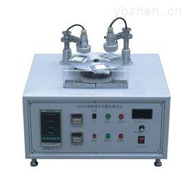 美国CSIcsi-医用防护服静电衰减性测试仪