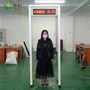 醫院高精度門框式紅外體溫監測儀價格