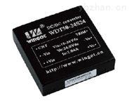 DC-DC铁路电源模块WDT50系列(50W)