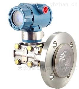 单法兰智能液位变送器厂家价格液位传感器