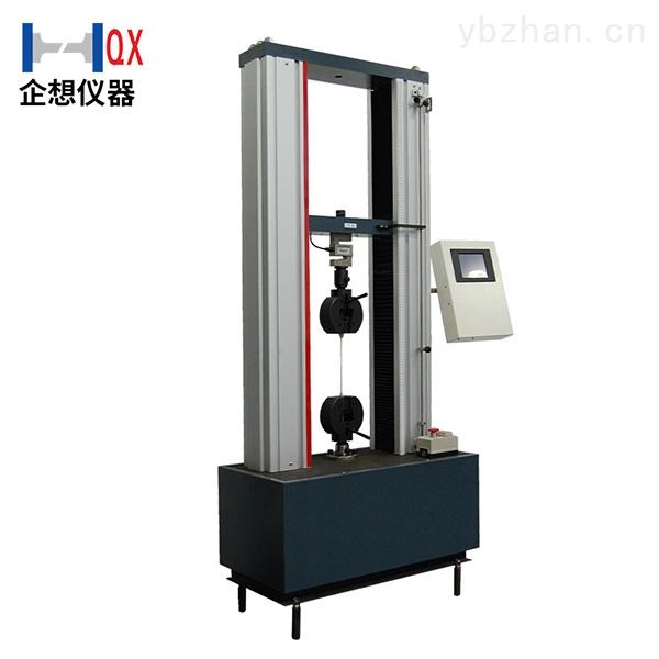金属材料抗拉强度测试仪