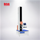 DRK101防护服热封胶带剥离强度试验机