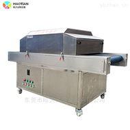 HT-UVC-1可靠性口罩测试灭菌机/医院紫外线杀菌设备