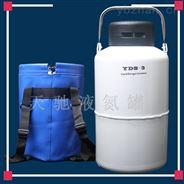 莱芜天驰液氮容器6升厂家