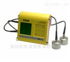 放射線測量儀電磁波測定器株式會社REX