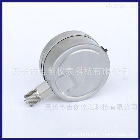 不锈钢压力表Y-60厂家价格小型压 力表YN-60