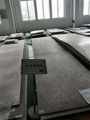 015Cr21Ni26Mo5Cu2钢板厂家