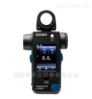 L-858D井泽销售日本SEKONIC曝光计、测量用品