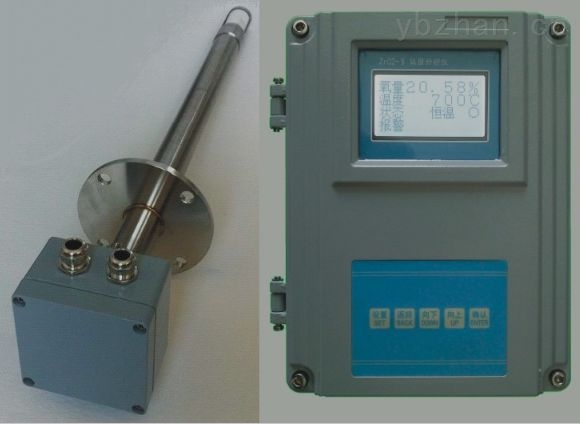 无锡氧含量分析仪