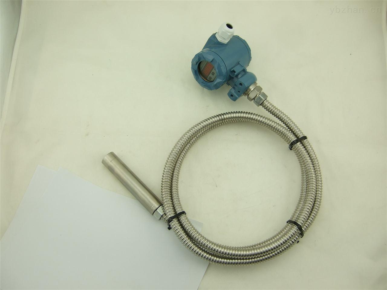无锡高温投入式液位变送器生产厂家