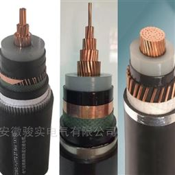 YJV42-8.7/15KV3*185高压电缆