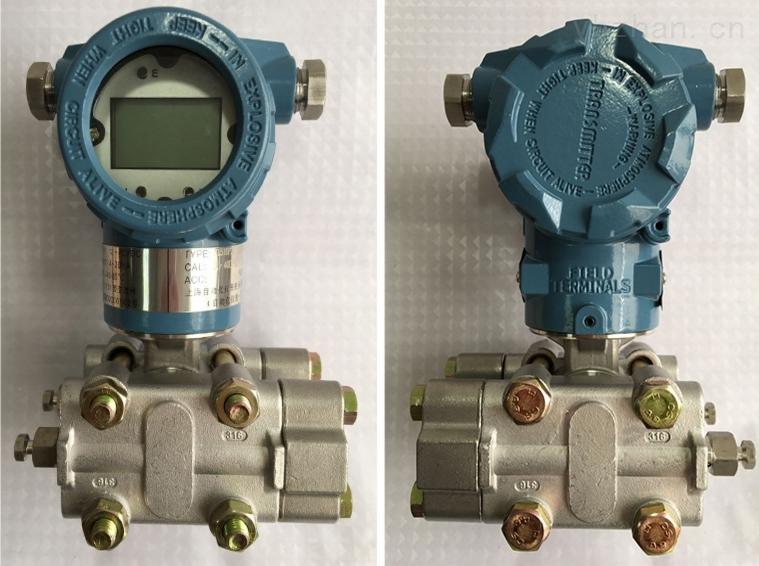 SC-3051DP型微差压变送器
