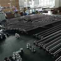 CY-1010供应吉林隔热变送型磁翻板液位计制造商