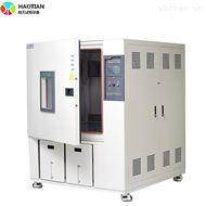 THB-800PF供应光伏组件高低温交变湿热试验箱检测设备