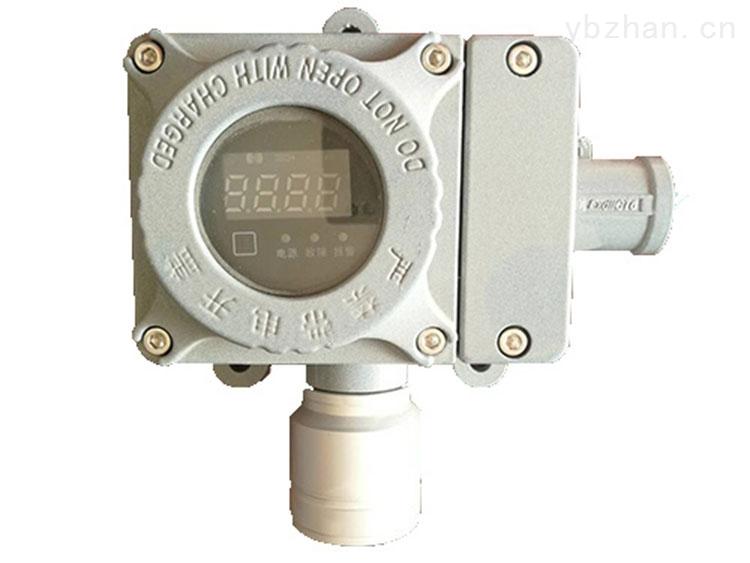 固定式一氧化碳泄漏检测仪高灵敏度